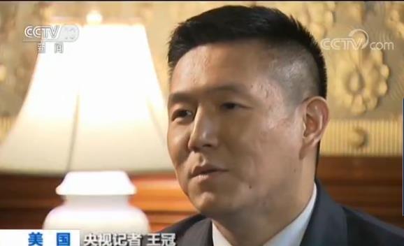 白宫官员邀中国记者专访 问这节目是否会上新闻联播