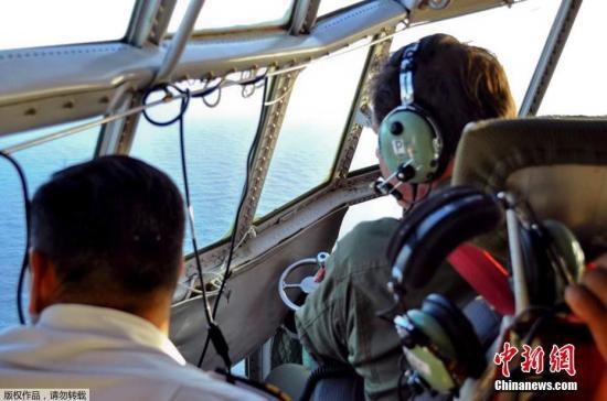 阿根廷停止救援失踪潜艇44名船员 将继续寻找潜艇