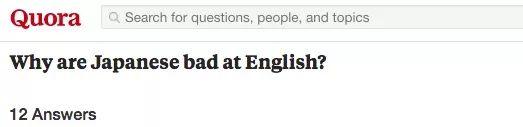 日式英语有多可怕?连华春莹都听懵了