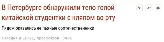 俄圣彼得堡发现一中国女学生尸体:双手被绑全身赤裸