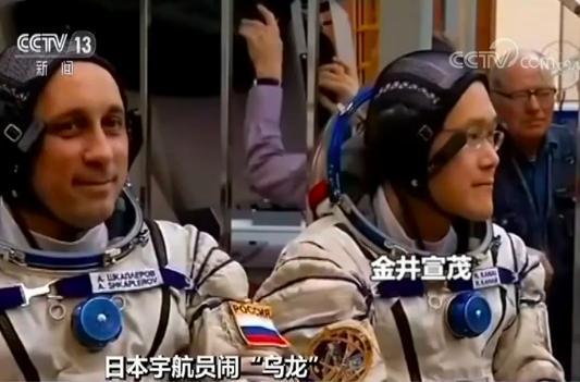 在太空3周长高9厘米?日本宇航员:我量错了