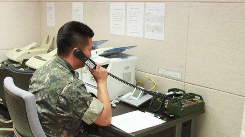韩国防部:每天跟朝鲜通话4次 因热线老化有杂音
